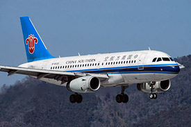 A319-China-Southern-Airlines