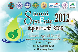 Samui-Spa-Fair-2012-pf